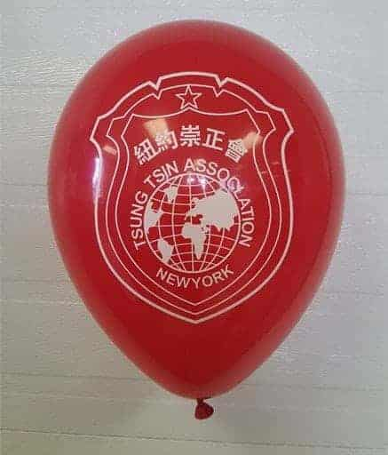 ballons with logo